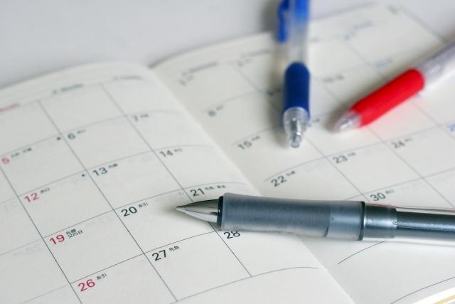 WEB予約管理システムで主催者側と企業側の情報共有に成功。
