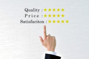 システム会社を選ぶ基準